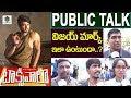 Taxiwala Public Talk | Vijay Devarakonda | Priyanka Jawalkar | Telugu 2018 New Movie Review&Response mp4,hd,3gp,mp3 free download
