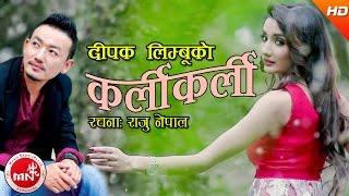 New Nepali Song 2017/2074 | Curly Curly - Deepak Limbu | Ft.Mamata & Miraj