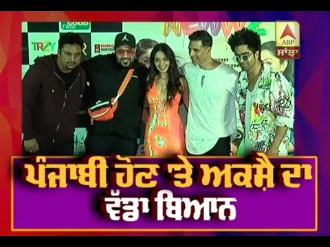 Akshay Kumar Punjabi Swag In Chandigarh | Song launch | Badshah | Hardy Sandhu