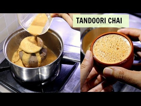 पुने की फेमस तंदूरी चाय  | Tandoori Chai | Smoky Flavored Tea | KabitasKitchen