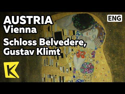 【K】Austria Travel-Vienna[오스트리아 여행-빈]벨베데레 궁전에 걸린 '클림트의 키스' /Schloss Belvedere/Gustav Klimt/Judith