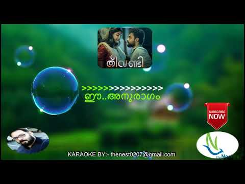 JeevamshamayiSong With Lyrics |Theevandi | by TheNest
