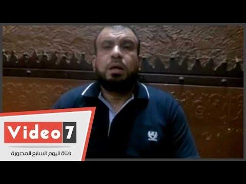 اليوم السابع : أحد ضحايا مستريح دمياط: