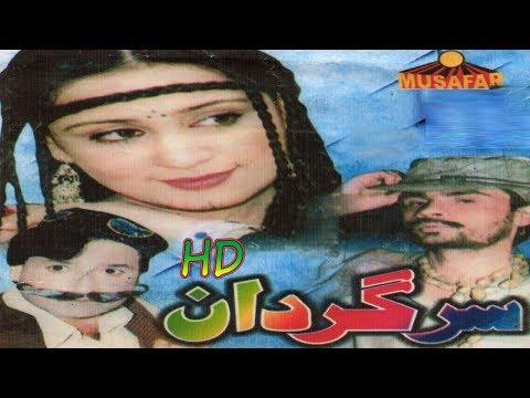 Sargardan | Pashto Full Comedy Drama | HD Video | Musafar Music