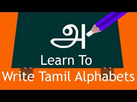 Learn and write alphabets