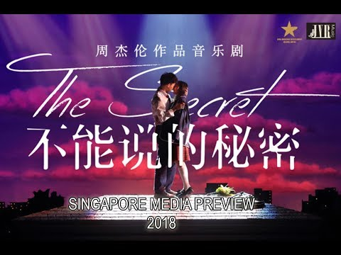Jay Chou's 不能说的秘密音乐剧 The Secret Musical Preview & Interview