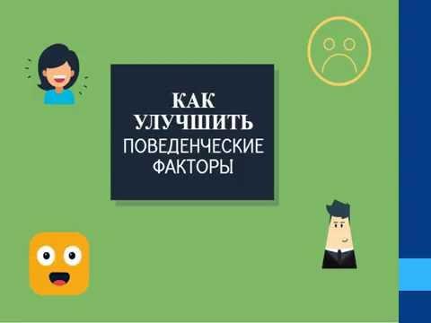 петр иванов на сайтах знакомств новосибирск