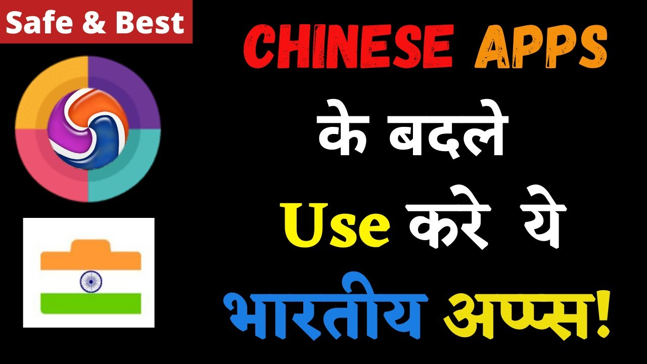 best safe Indian alternative apps for 59 banned Chinese apps  ⚡⚡⚡ in Hindi