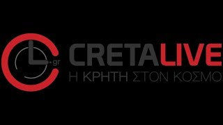Gambar cover Ζωντανή ροή Cretalive Portal