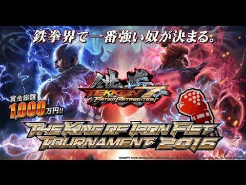 [T7FR] King of Iron Fist Tournament 2016 Globals - Pools A-D