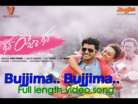 Bujjima Bujjima full length Video Song  | Sharwanand | Seerath Kapoor