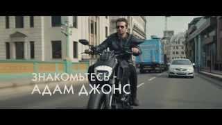 Шеф Адам Джонс   Русский Трейлер 2 2015