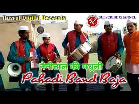 Pahadi Band Baja | Nainital Ki Madhuli | UTTARAKHAND | 2017 |