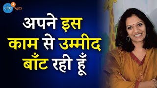 कैसे दें दुसरो को ख़ुशी? | Mansi Shah | Happy Feet Home | Hindi Inspirational Video
