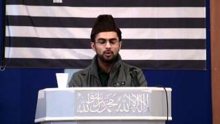 Baitul Futuh Regional Ijtema 2011 - Khuddam Academics