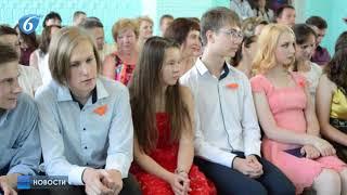 В Горловских школах состоялись выпускные вечера