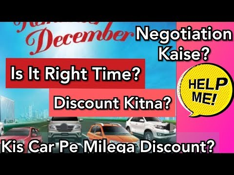 Car Purchasing in December || Big Discounts On New Cars