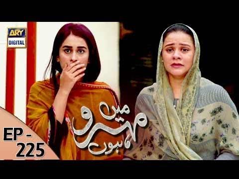 Mein Mehru Hoon - Ep 225 - 31st July 2017 - ARY Digital Drama