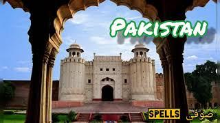 Mera Inaam Pakistan (Lyrics) - Nusrat Fateh Ali Khan