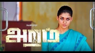 Aramm - Tamil Full Movie Review 2017