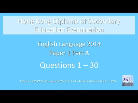 DSE English 2014 Paper 1A Reading - Analysis