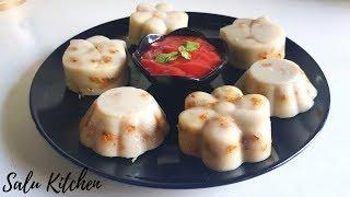 ആവികൊണ്ടൊരു ഇഫ്താർ സ്പെഷ്യൽ വിഭവം | Steamed Iftar Snack | Salu Kitchen | Chemmeen Pathiri