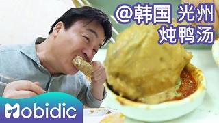 [白钟元的3大天王 K-FOOD SECRET] 滋补 食品 美食店 第一期 by 모비딕 Mobidic