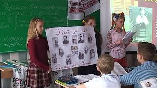 Відкритий урок - Леся Українка. Дитинство поетеси, роль родини у її вихованні.
