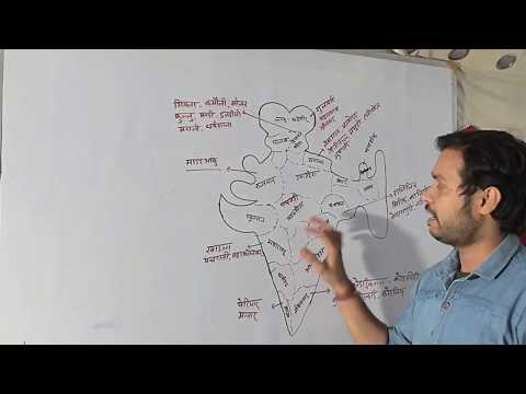 Geography of India HIll  station by mukesh sir