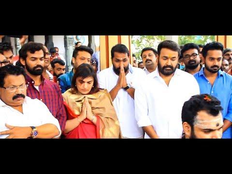 പ്രണവിന്റെ ഇരുപത്തിയൊന്നാം നൂറ്റാണ്ട് പൂജ | Irupathi onnam Noottand Pooja Video | Pranav , Mohanlal