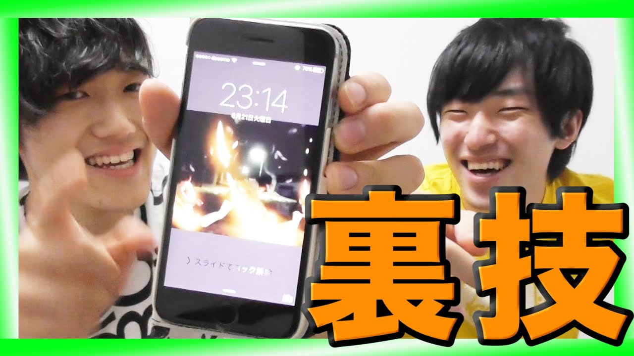 裏技 Iphoneのロック画面をムービーに出来る方法を試してみた