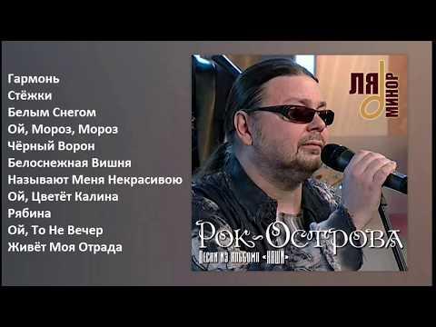 Владимир захаров позволь тебя любить.
