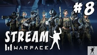 WARFACE | ИГРА С ПОДПИСЧИКАМИ #8 | ВАРФЕЙС СТРИМ | WARFACE STREAM | СЕРВЕР АЛЬФА