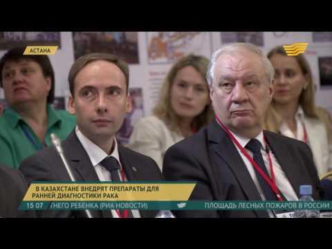 Пресс-центр - Новости