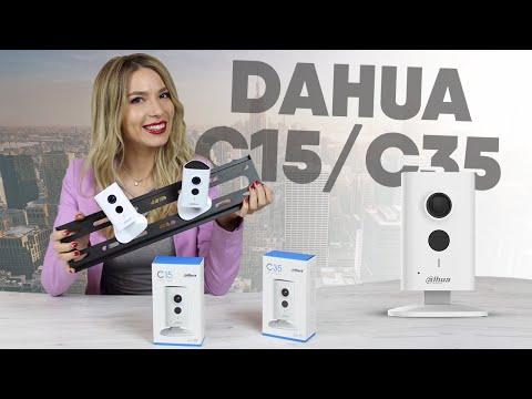 Обзор топовых камер видеонаблюдения от компании Dahua - C15P и C35P