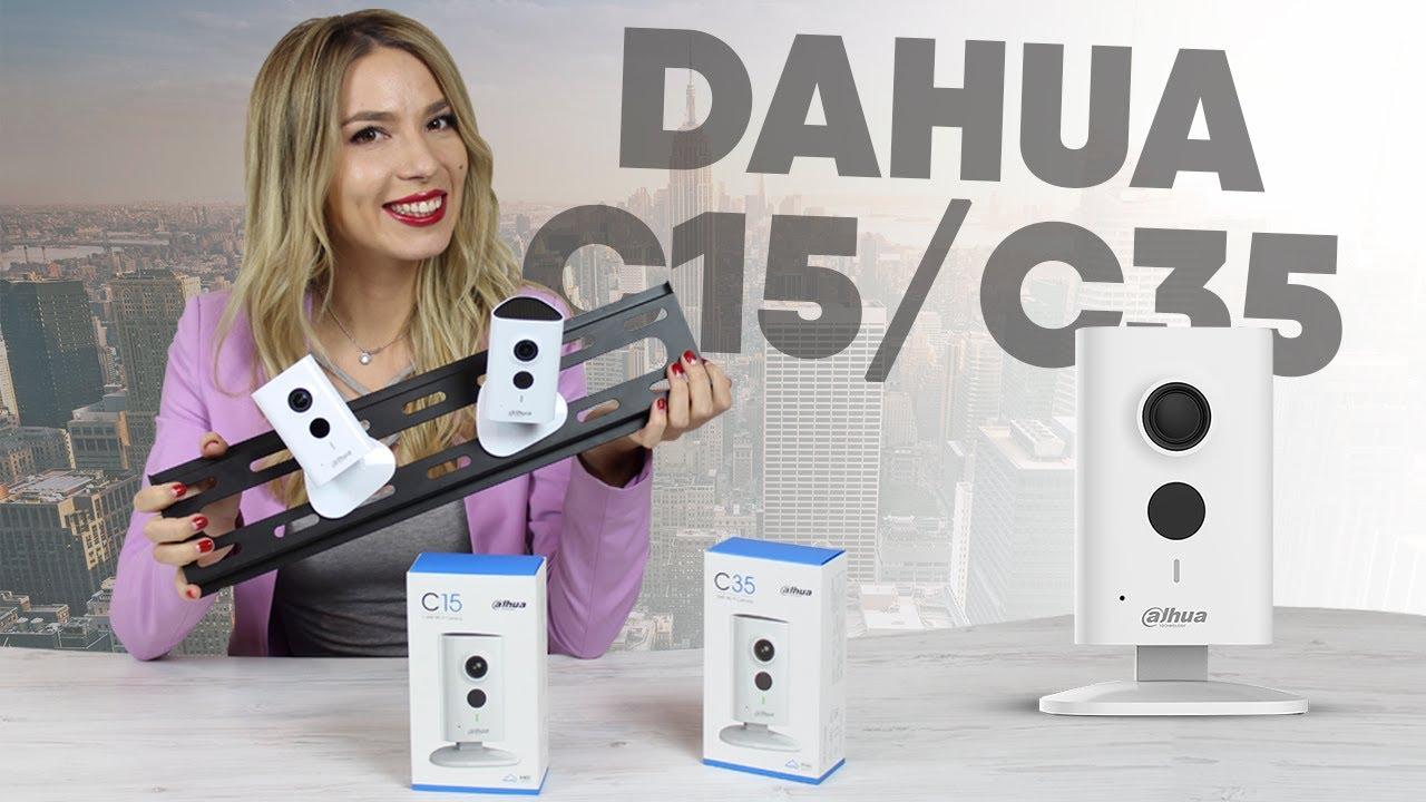 Обзор топовых камер видеонаблюдения от компании Dahua - C15P и C35P на канале nadzor.ua