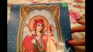 Обзор православного календаря на 2017 г