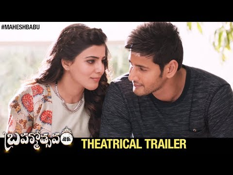 Brahmotsavam Theatrical Trailer