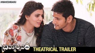 Brahmotsavam Theatrical Trailer | Mahesh Babu | Samantha | Kajal Aggarwal | Pranitha Subhash