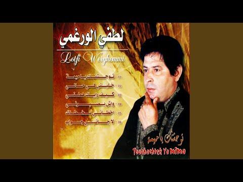 JORMANA 2011 LOTFI TÉLÉCHARGER MP3