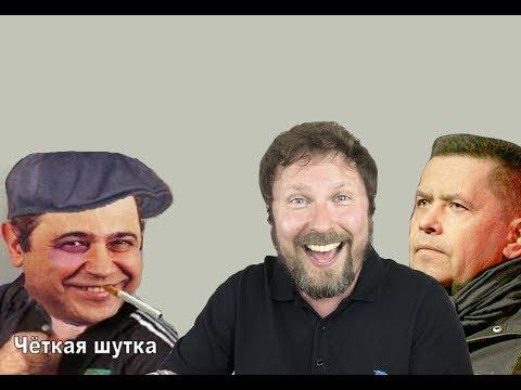 Девчушка  и розыгрыш Расторгуева thumbnail