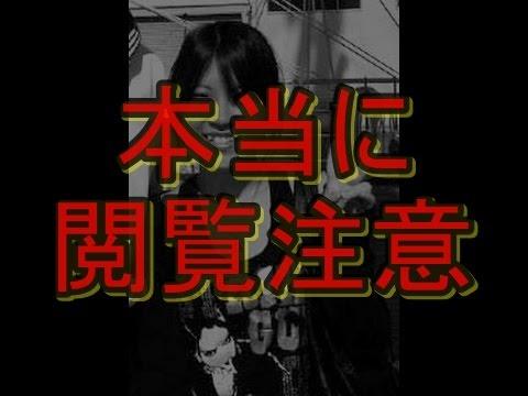 島根 女子大 生 バラバラ 殺人 事件