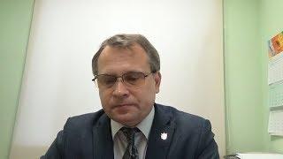 Карл Рэнсом Роджерс Клиент ценрированный подход Гуманистическая психология