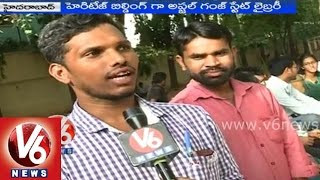 Hyderabad state central library is suffering with lack of facilities