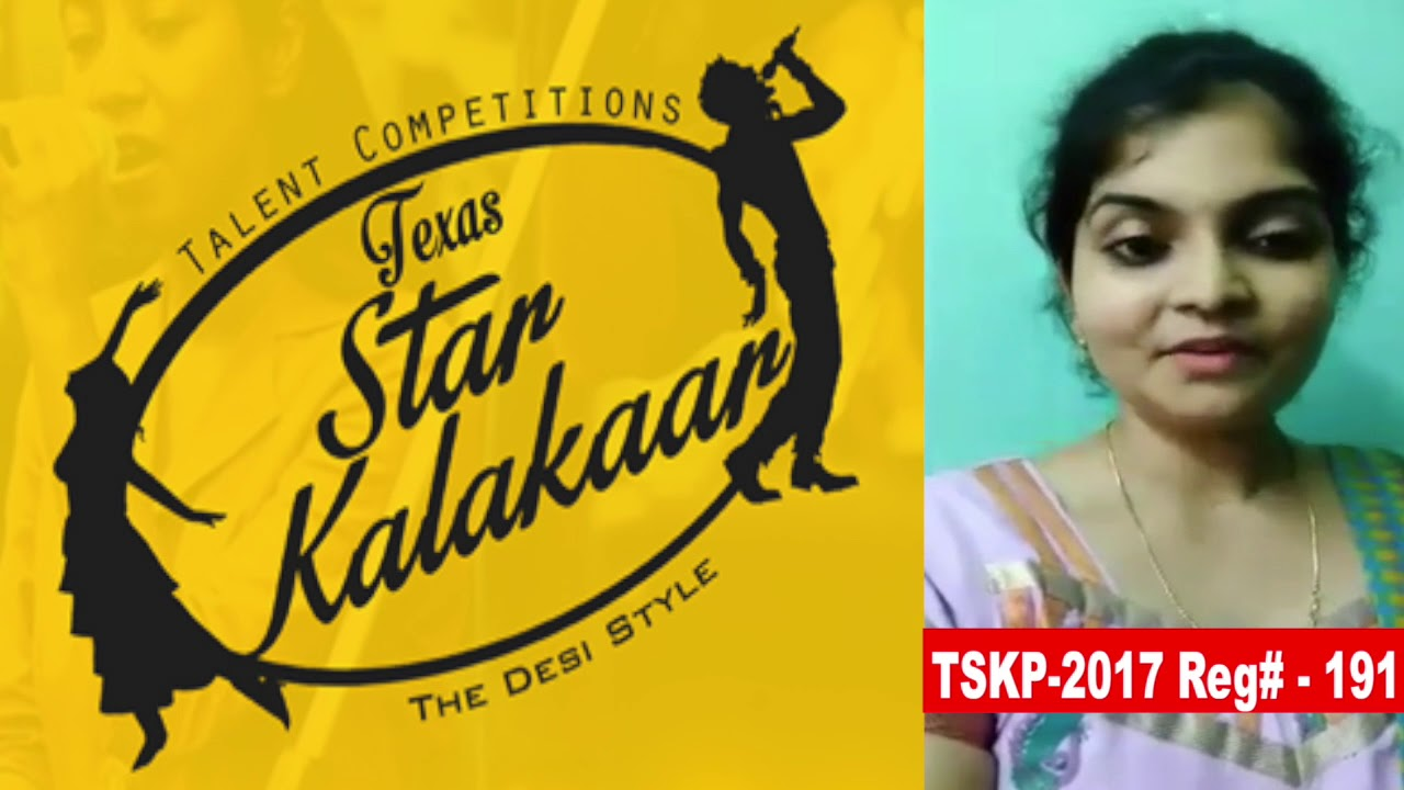 Reg# TSK2017P191 - Texas Star Kalakaar 2017