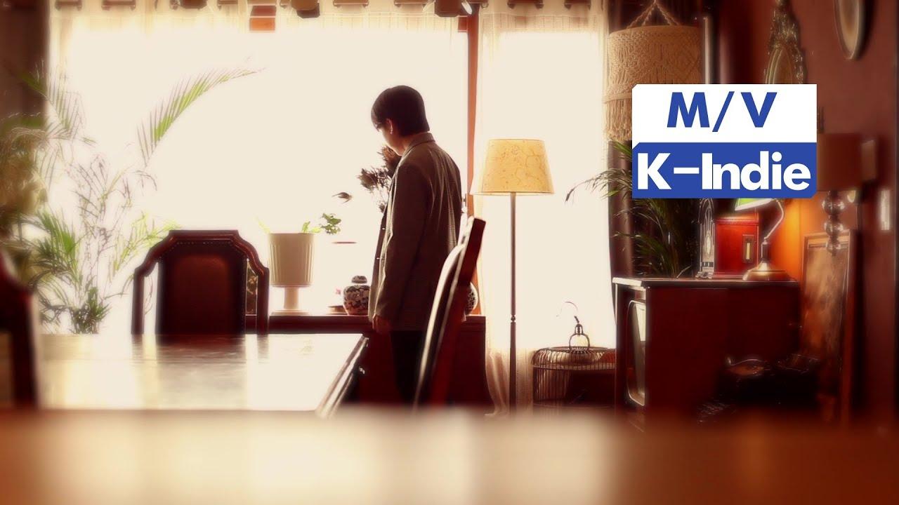 [M/V] Hwang Dabin (황다빈) - Drama (드라마)