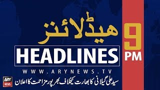 ARY News Headlines  UN monitoring alarming situation in Occupied Kashmir   9PM   25 August 2019
