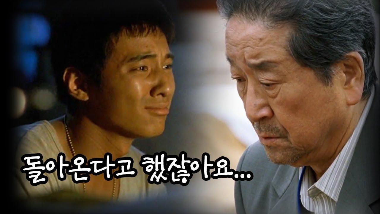 눈물 쏟게 만드는, 한국 최고의 전쟁영화 [영화리뷰/결말포함] [KOR/ENG Sub]