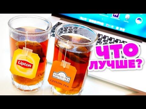 Какой чай лучше?