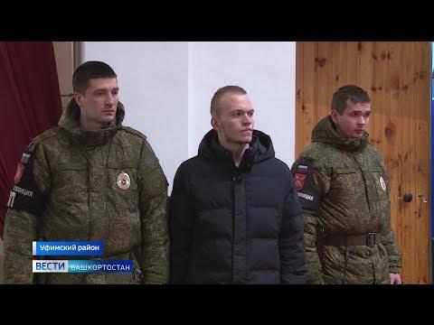 В Уфе огласили приговор солдату-контрактнику, сбежавшему из части